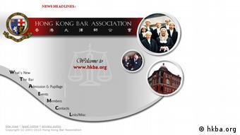 Screenshot - hkba.org