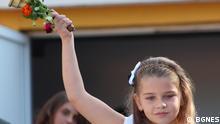 Symbolbild zu Schulanfang in Bulgarien. Das neue Schuljahr startet in Bulgarien immer am 15. September.