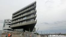 Портовый университет