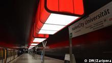 Beschreibung: HafenCity Universität Hamburg 2015. Foto: DW/Zaripova