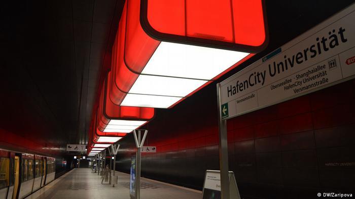 Станция HafenCity