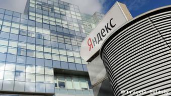 Офис Yandex в Москве