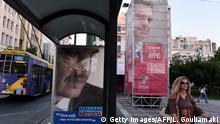 Griechenland Wahlkampfplakate Alexis Tsipras und Vangelis Meimarakis