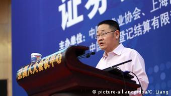 China Rede bei einer Konferenz in Beijing Zhang Yujun