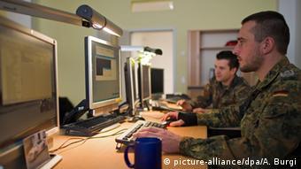 Symbobild Cyber-Abwehrzentrum Bundeswehr