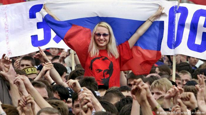 Демонстрация сторонников Владимира Путина