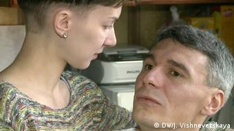 Невеста Савелова Кристина и Артем
