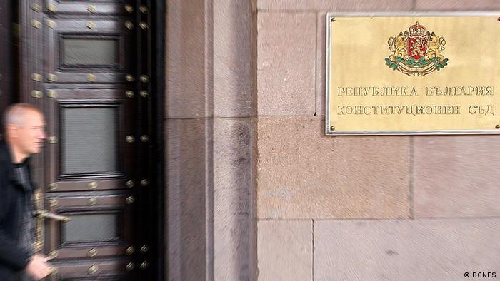Bulgarien Verfassungsgericht in Sofia Schild