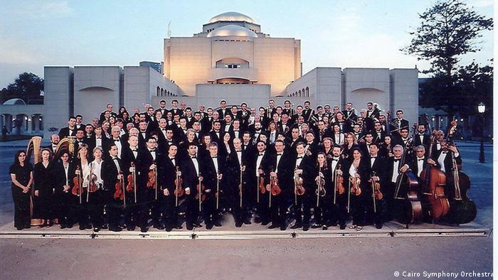 Ägypten Cairo Symphony Orchestra (Cairo Symphony Orchestra)
