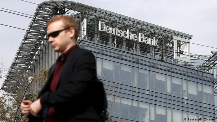 Сотрудник банка