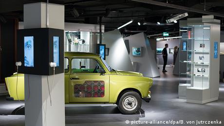 El Museo del espionaje