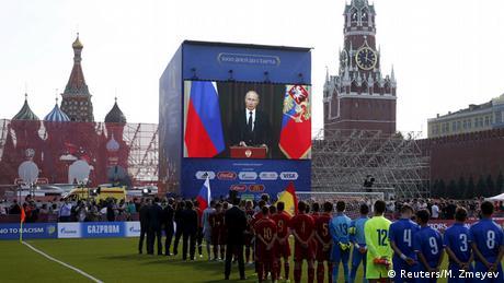 DW: Ο Πούτιν θέλει τη λάμψη του Μουντιάλ
