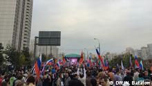 Oppositionskundgebung mit Navalny in Moskau *** DW-Korrespondent in Moskau Nikita Batalow