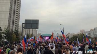 Митинг сторонников Алексея Навального в Москве