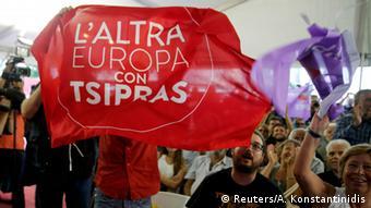 «Δεν έχουμε ακόμη ξεπεράσει τα προβλήματα με την Ελλάδα»