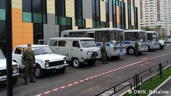 Сотни полицейских охраняли акцию