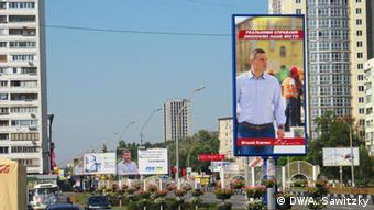 Реєстрація кандидатів у мери лише починається, а Київ вже заповнений політичною рекламою