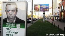 Ukraine Wahlkampagne für die Kommunalwahlen in Kiew, September 2015. Foto: DW Korrespondent Alexander Sawitzky