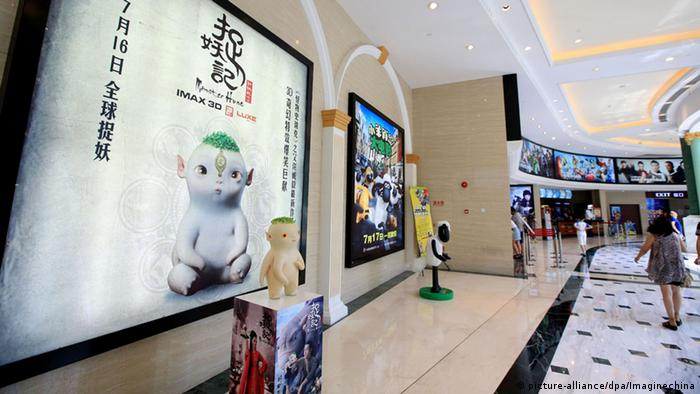 China Film Monster Hunt (picture-alliance/dpa/Imaginechina)
