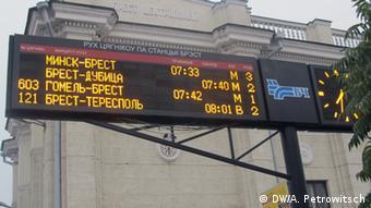 Вокзал в Бресте
