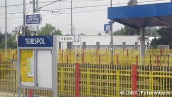 Вокзал в Тересполе