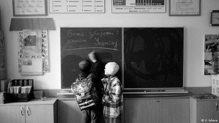 Фото Виктории Ивлевой