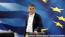 Euclid Tsakalotos Griechenland Finanzminister