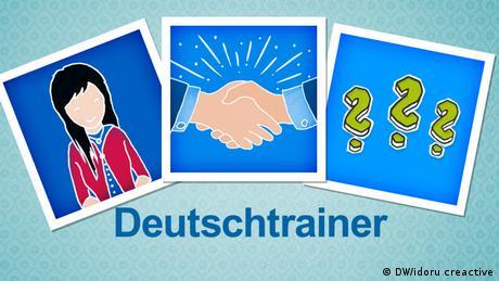Learn German - first steps | DW