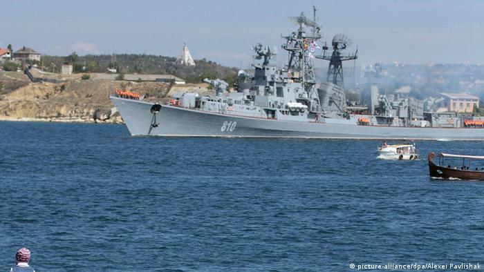 Корабль российских ВМФ у берегов Сирии
