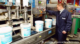 Производство стройматериалов на подмосковном заводе фирмы Knauf.