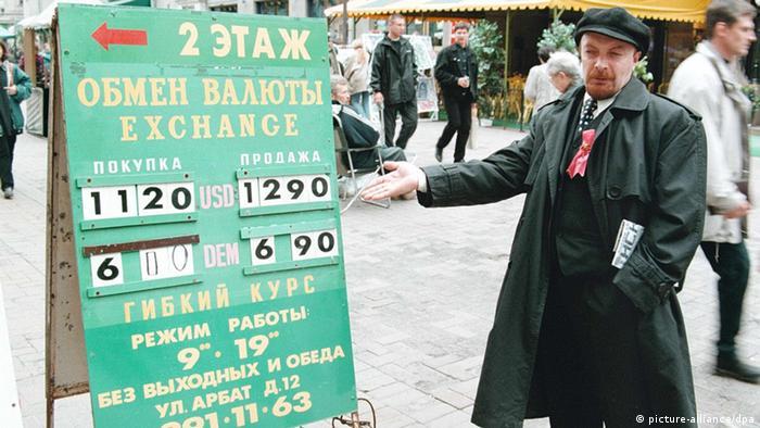 Дублер Ленина перед рекламой обменного пункта валюты