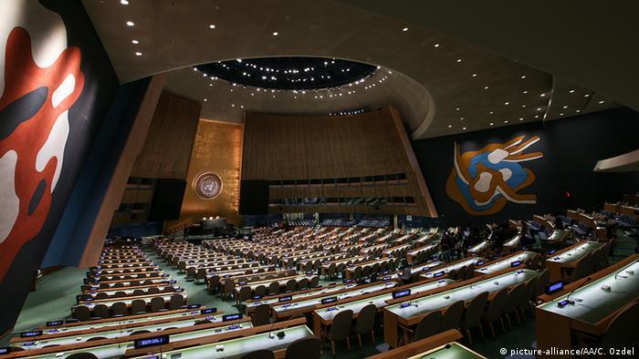 Зал, где проходят заседания Генеральной Ассамблеи ООН