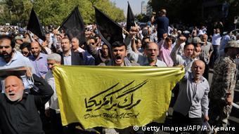 تظاهرات در تهران علیه عربستان سعودی با شعار علیه آمریکا