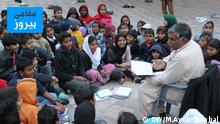 Muhammad Ayub mit seinen Schülern