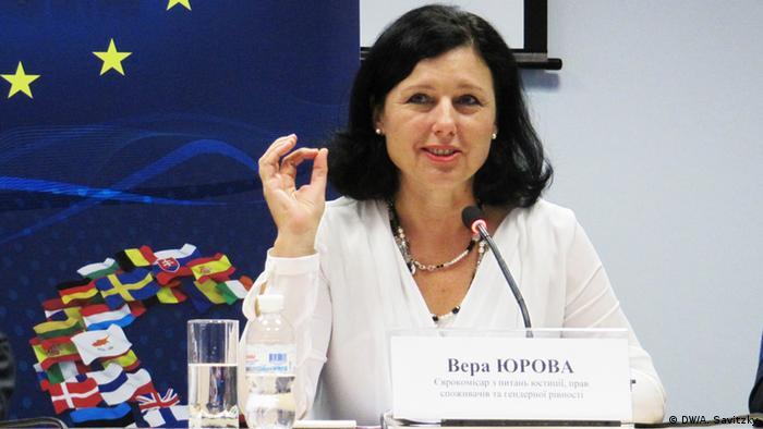 Еврокомиссар по вопросам юстиции Вера Юрова