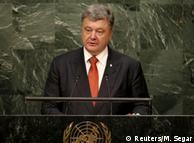 Петро Порошенко закликав відправити миротворців ООН до України (архівне фото)