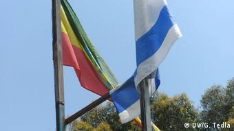 Bete Israelis in Gondar