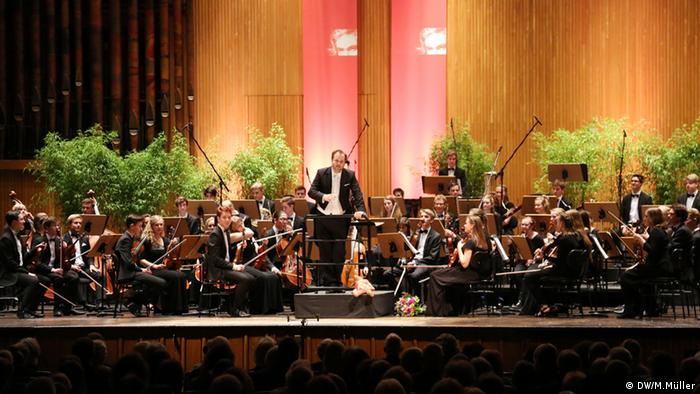 The National Youth Orchestra of Germany in the Beethoven Hall