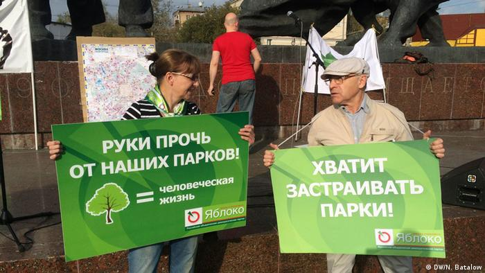Участники митинга против незаконной застройки парков в Москве