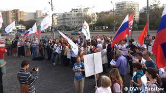 Митинг против незакнной застройки парков в Москве