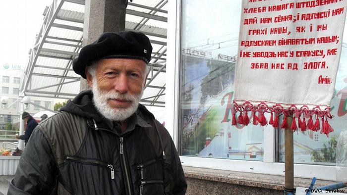 Борис Хамайда