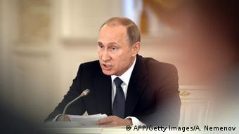 Putin Portrait Symbolbild NGO-Agenten-Gesetz Russland
