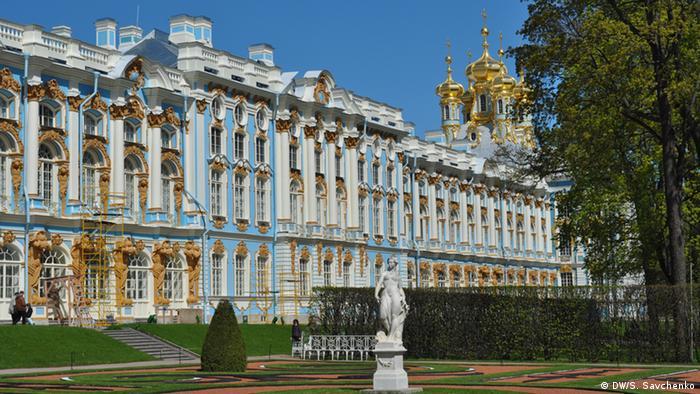 Russland Stadt Sankt-Petersburg Bildergalerie