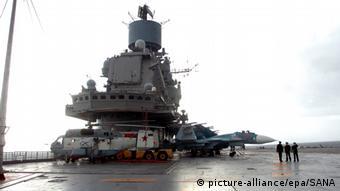 Военно-морская база России в сирийском порту Тартус