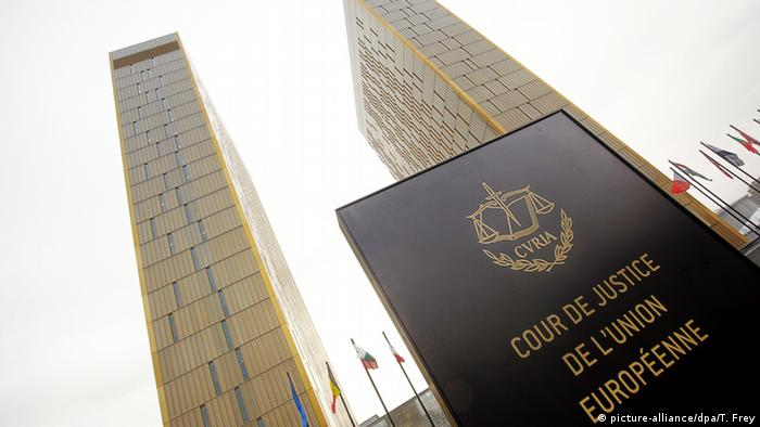 The European Court of Justice in Luxembourg (picture-alliance/dpa/T. Frey)