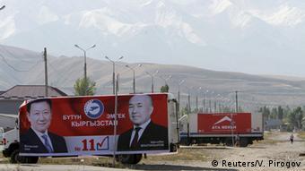 Предвыборные плакаты в Бишкеке