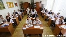 Ukraine Klassenzimmer in Kiew