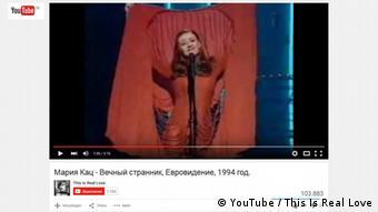 Скриншот видео на Youtube c выступление Марии Кац на Евровидении-1994