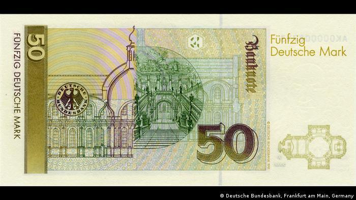 Детали фасада Вюрцбургской резиденции на купюре в 50 немецких марок образца 1991 года