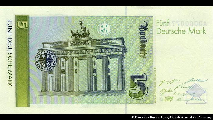 Бранденбургские ворота на купюре в 5 немецких марок образца 1992 года